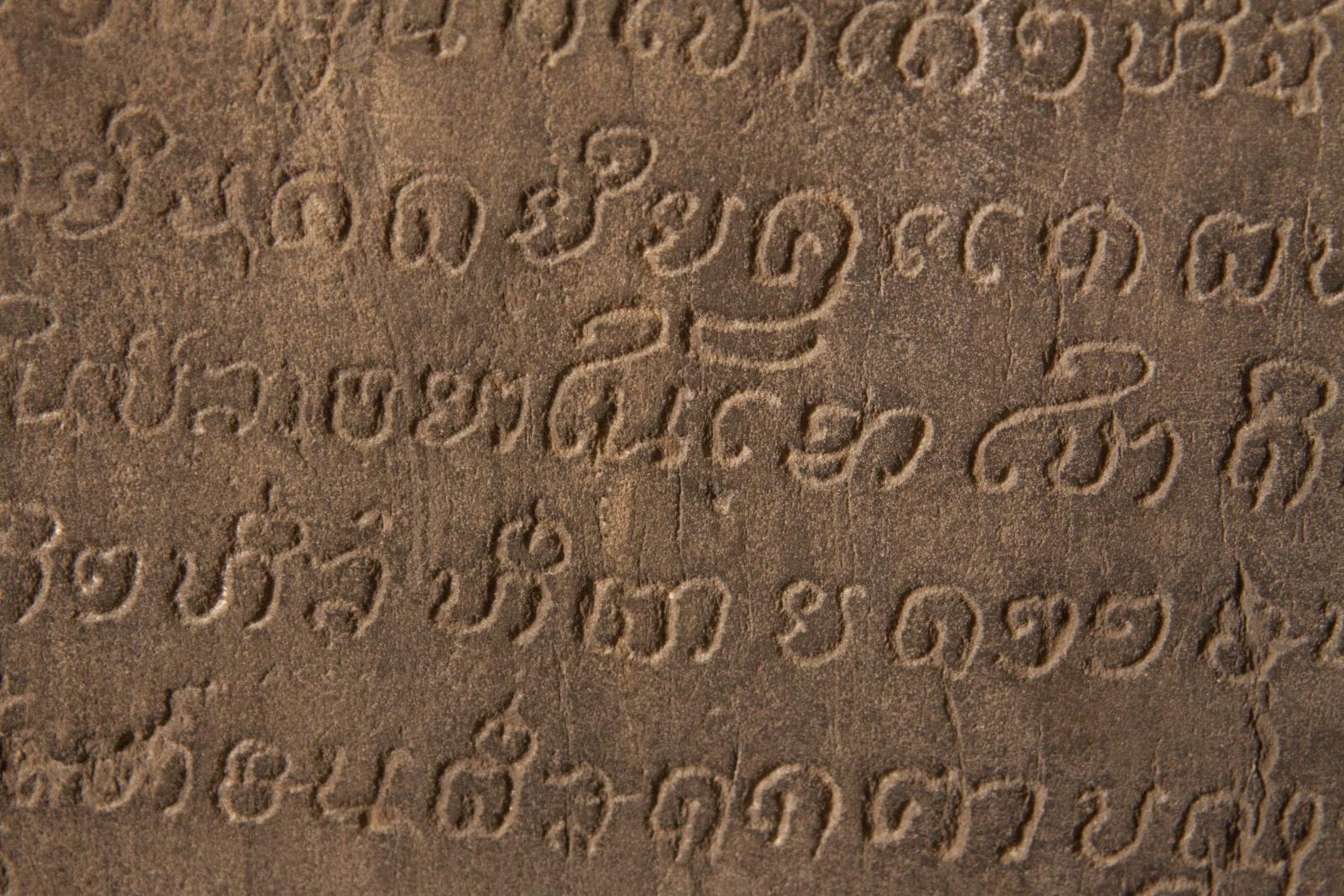 Thai Sukhothai script