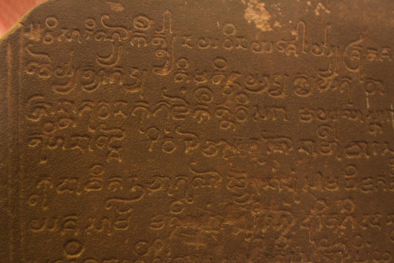 Post-Pallava script