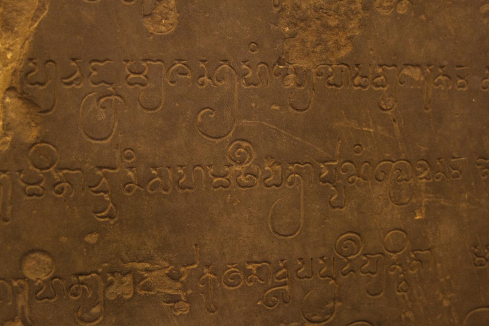 Pallava script