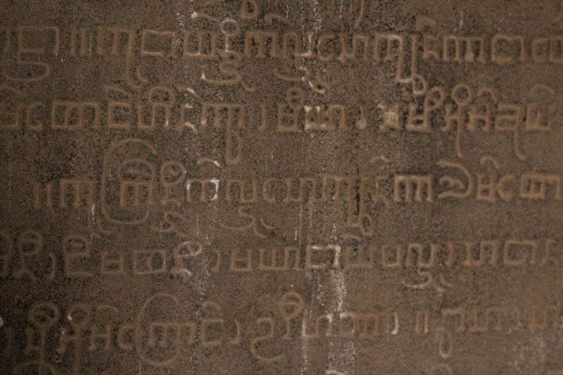 Old Burmese