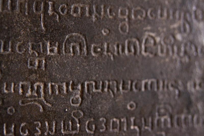 Burmese inscription