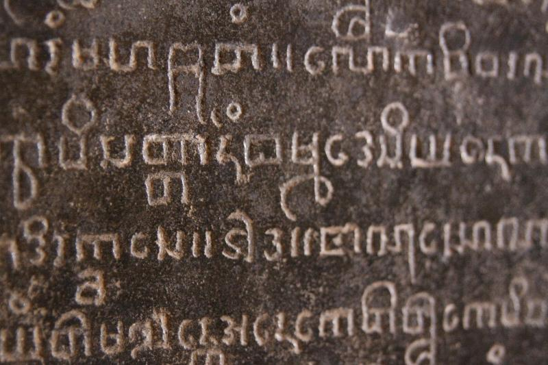 Pali inscription