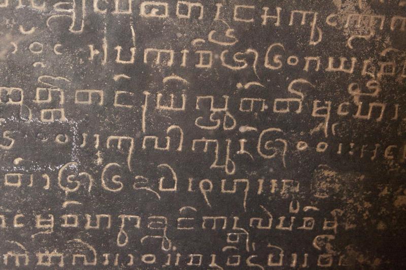 Old Burmese inscription