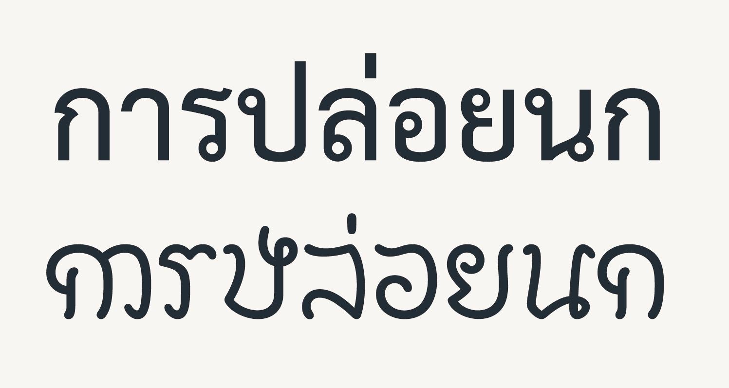 Thai Sukhothai