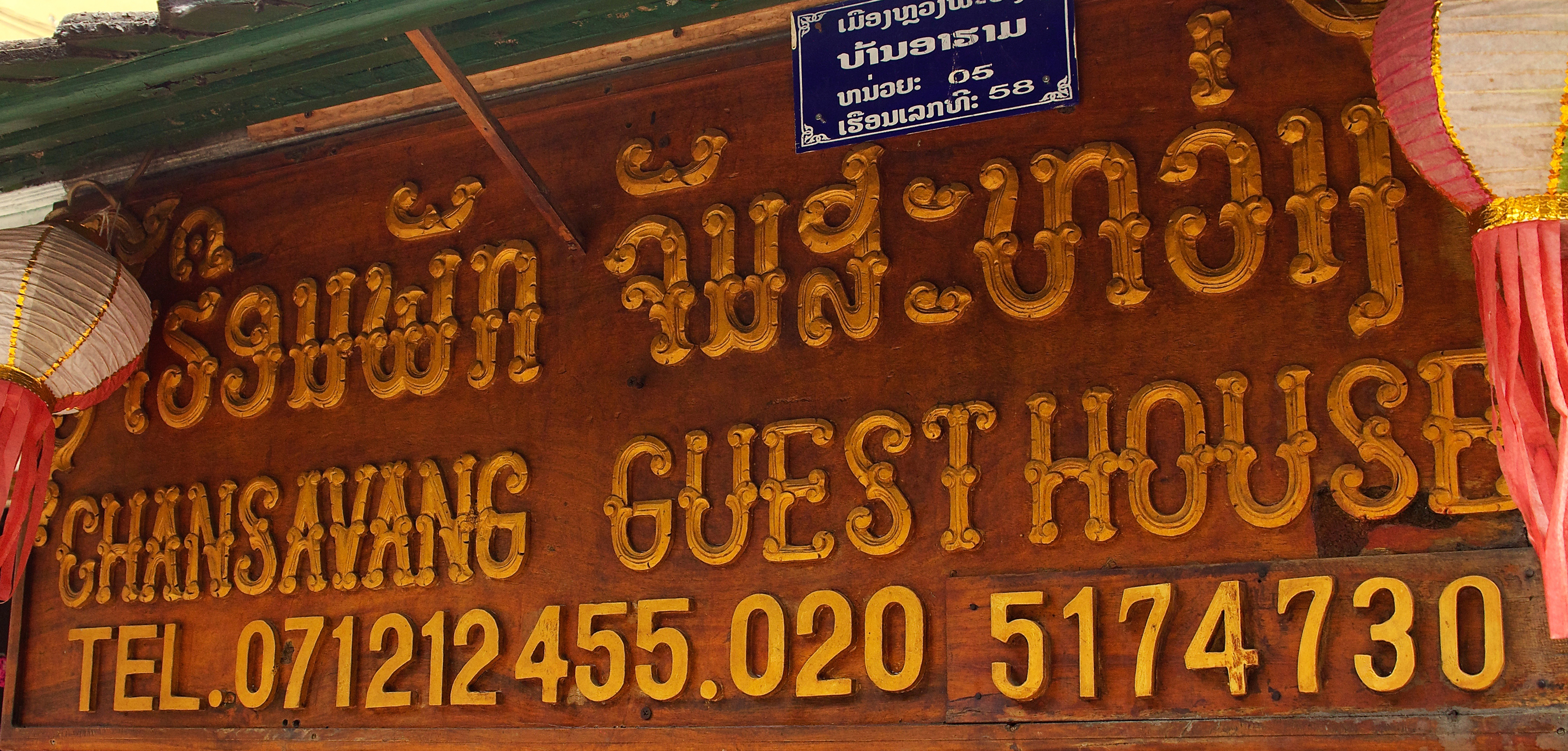 Chansavang Guesthouse