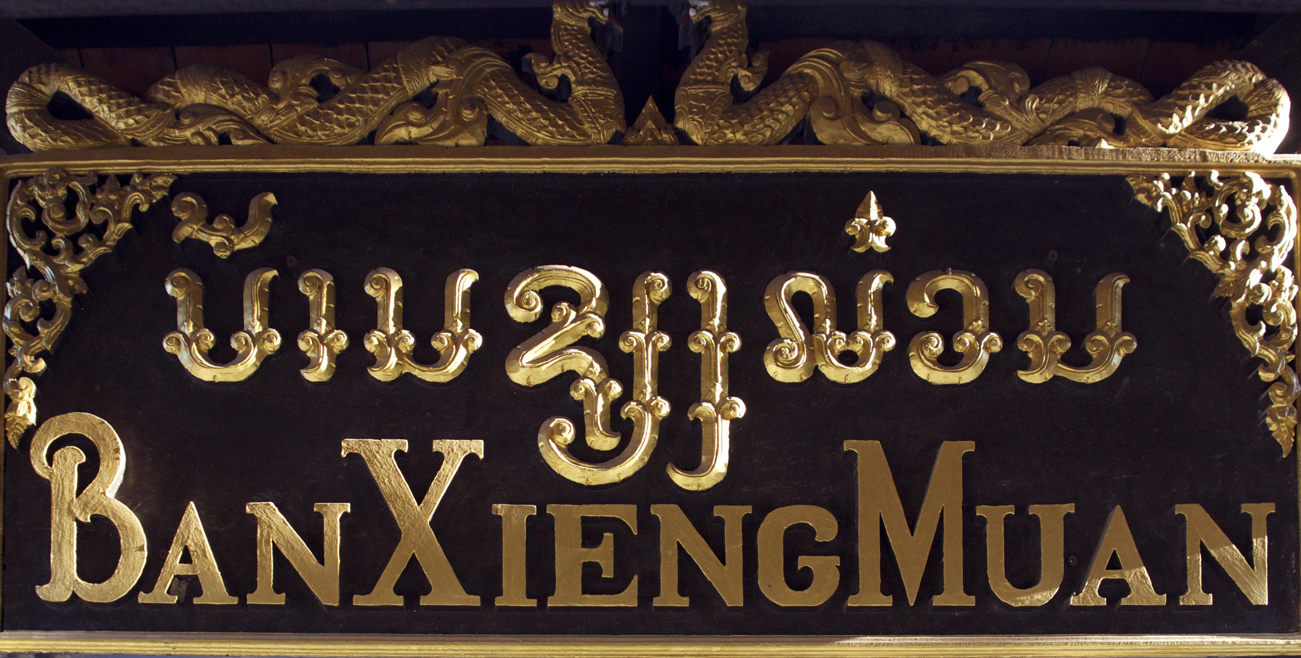 Ban Xieng Muan