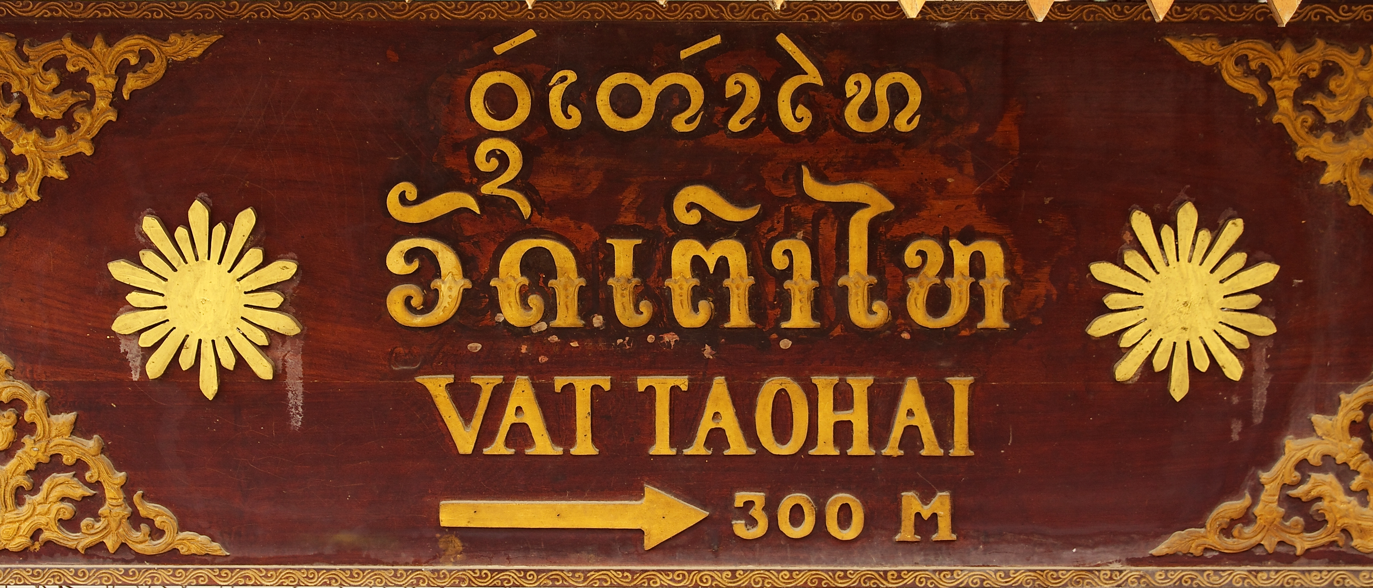 Wat Tao Hai