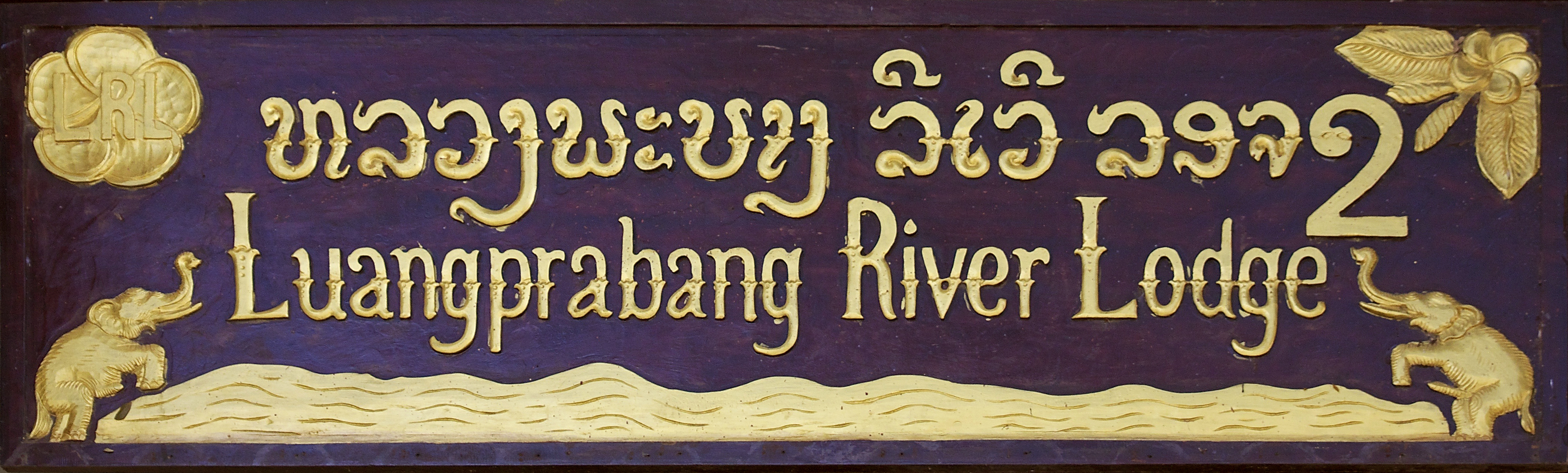 Luang Prabang River Lodge