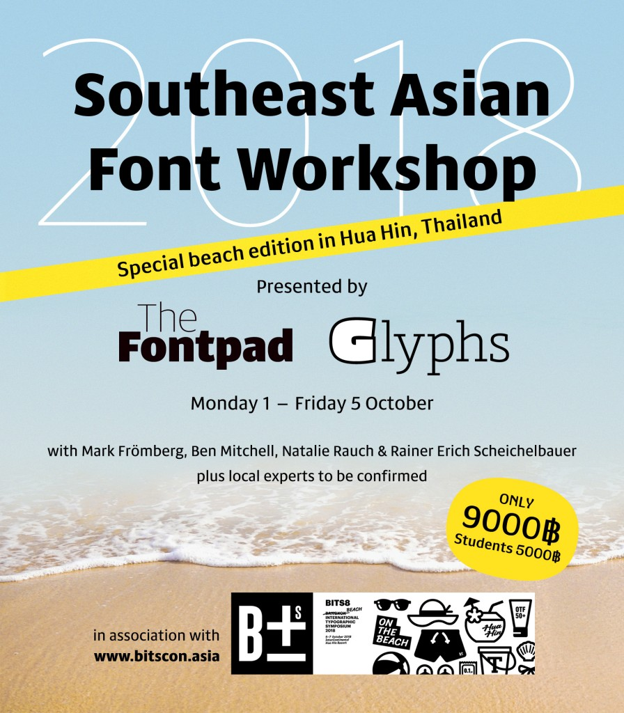 Southeast Asian Font Workshop